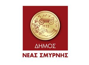 neasmyrni_logo.jpg